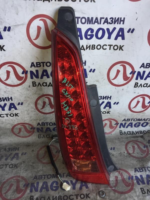 Стоп-сигнал Toyota Mark Ii Blit GX110 задний левый 22338