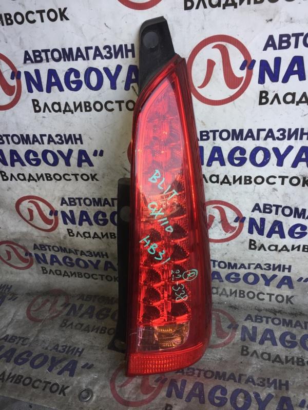 Стоп-сигнал Toyota Mark Ii Blit GX110 задний правый 22338