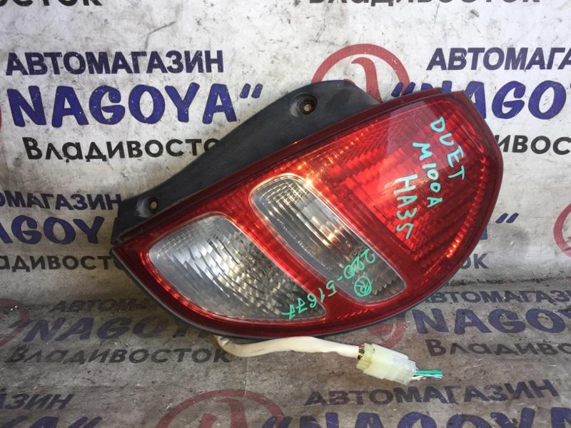 Стоп-сигнал Toyota Duet M100A задний правый 220-51677