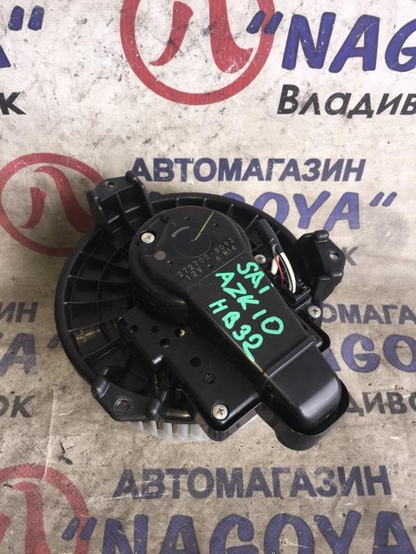 Мотор печки Toyota Sai AZK10