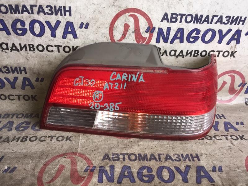 Стоп-сигнал Toyota Carina AT211 задний правый 20385