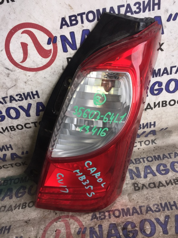 Стоп-сигнал Mazda Carol HB35S задний правый 35603-64L1