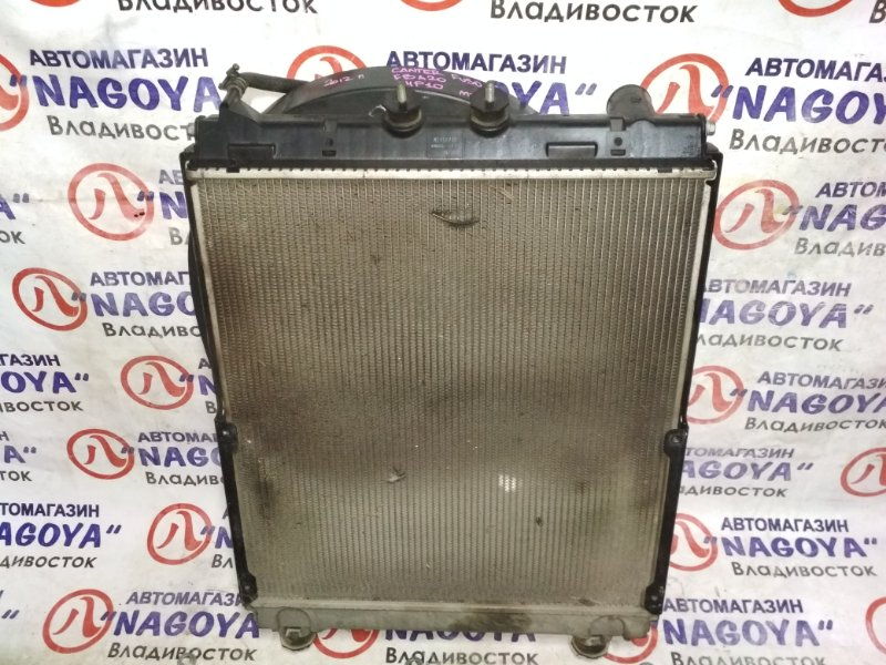 Радиатор основной Mitsubishi Canter Fuso FBA20 4P10T M/T