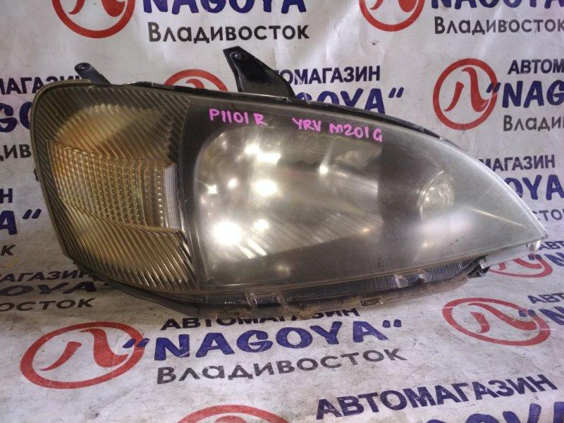 Фара Daihatsu Yrv M201G передняя правая P1101