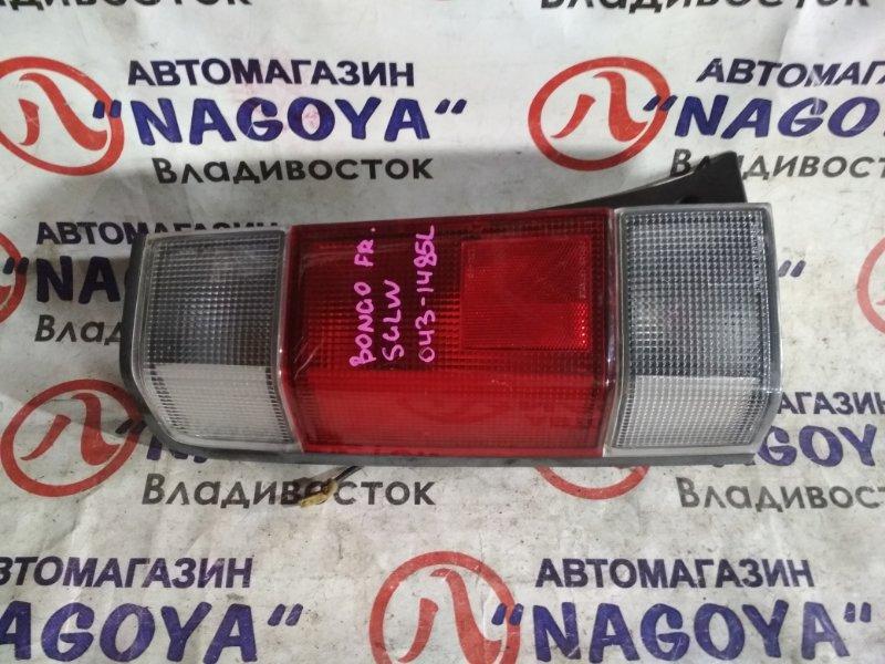 Стоп-сигнал Mazda Bongo Friendee SGLW задний левый 043-1485