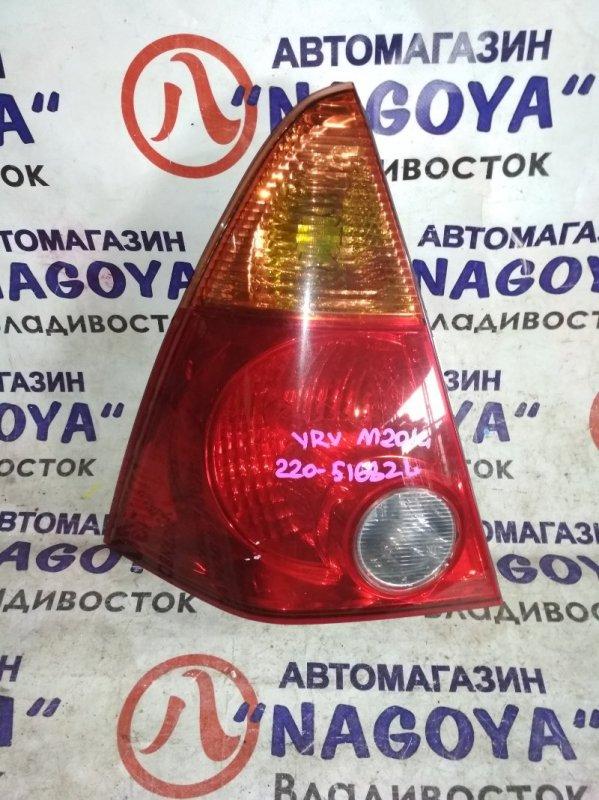 Стоп-сигнал Daihatsu Yrv M201G задний левый 220-51682