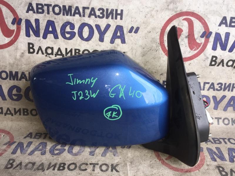 Зеркало Suzuki Jimny JB23W переднее правое 7 KOHTAKTOB