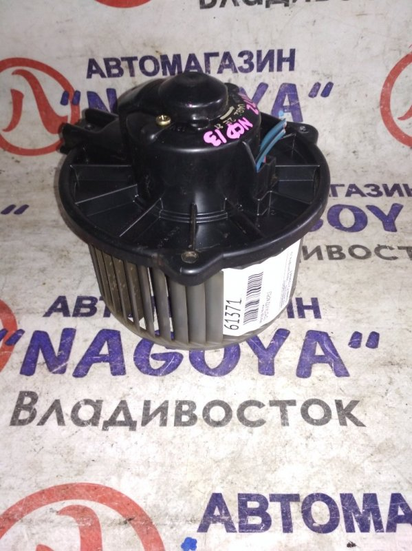 Мотор печки Toyota Vitz NCP13