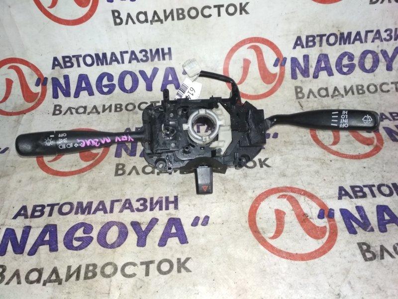 Гитара Daihatsu Yrv M201G