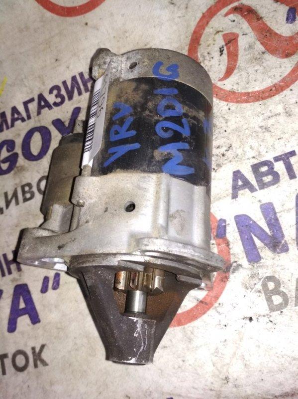 Стартер Daihatsu Yrv M201G K3-VET