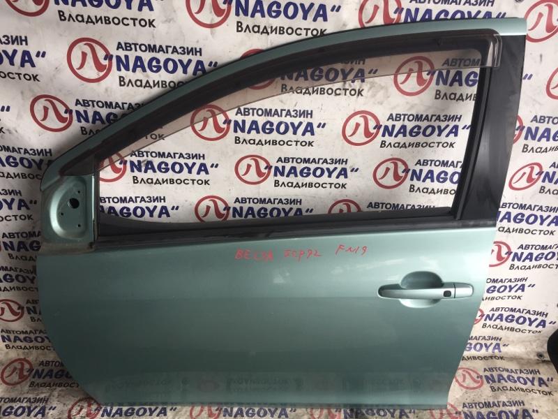 Дверь Toyota Belta SCP92 передняя левая COLOR 777