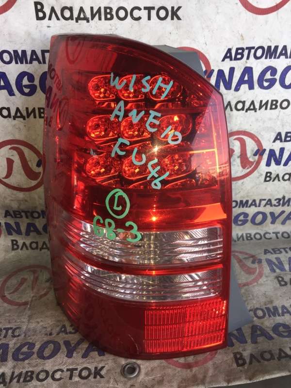 Стоп-сигнал Toyota Wish ANE10 задний левый 68-3
