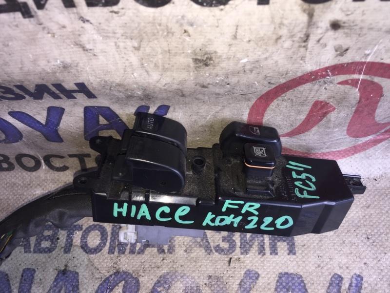 Блок упр. стеклоподьемниками Toyota Hiace KDH220 передний правый