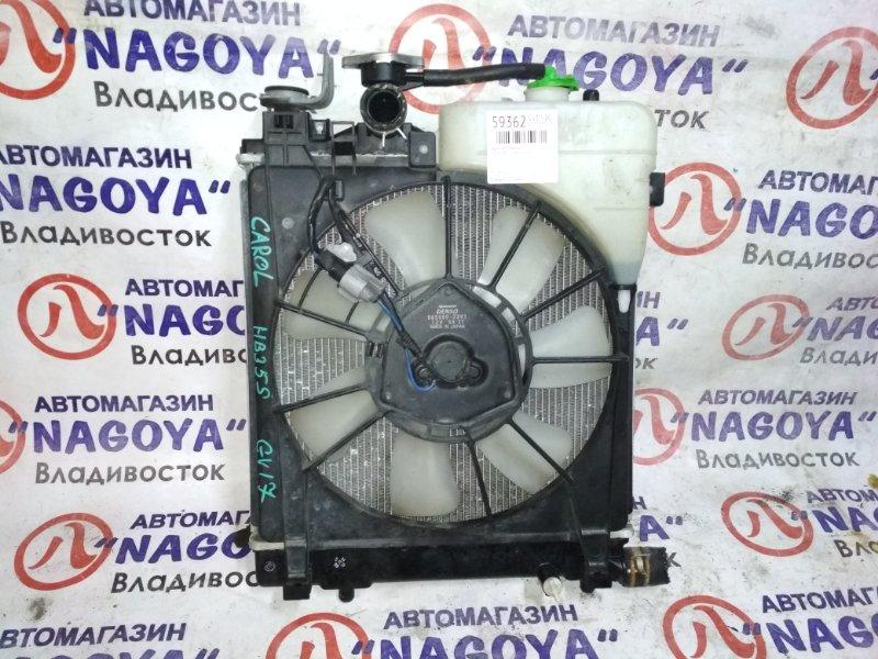 Радиатор основной Mazda Carol HB35S R06A A/T