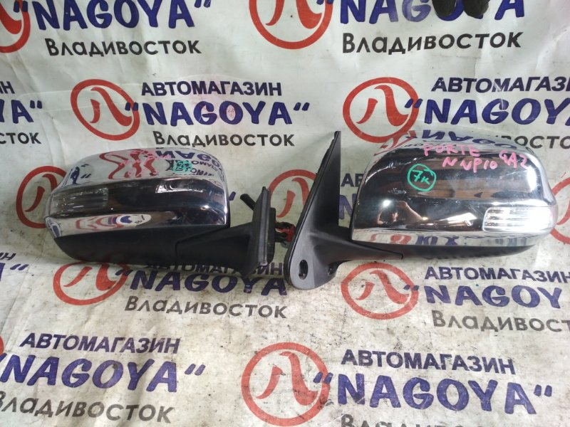 Зеркало Toyota Porte NNP10 переднее левое 7 KOHTAKTOB