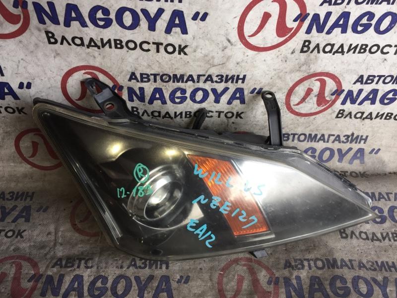 Фара Toyota Will Vs NZE127 передняя правая 12483