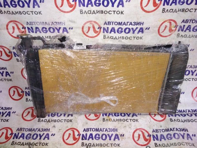 Радиатор основной Toyota Corolla Spacio NZE121 1NZ-FE A/T