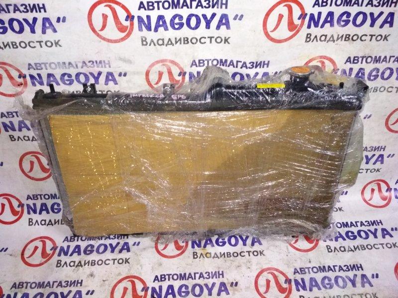 Радиатор основной Subaru Impreza GP6 FB20 A/T