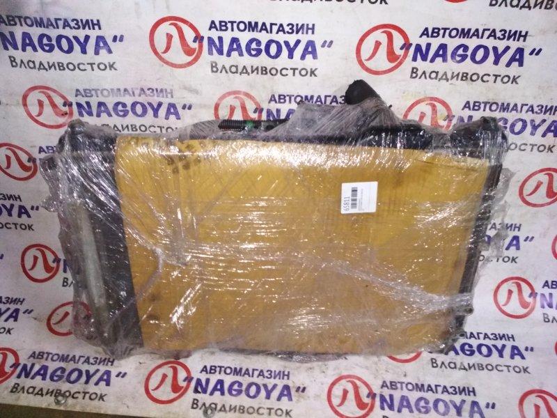 Радиатор основной Toyota Mark X GRX120 4GR-FSE A/T