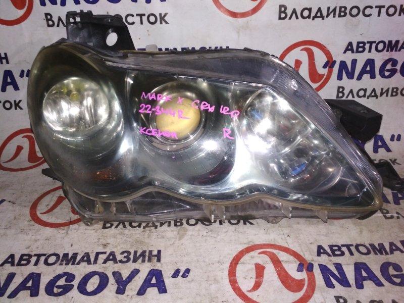 Фара Toyota Mark X GRX120 передняя правая 22344