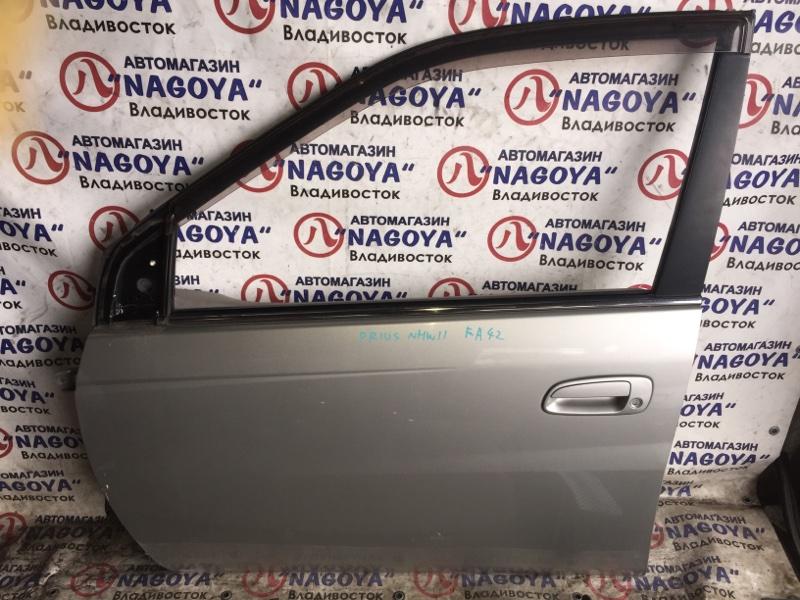Дверь Toyota Prius NHW11 передняя левая COLOR 1C5