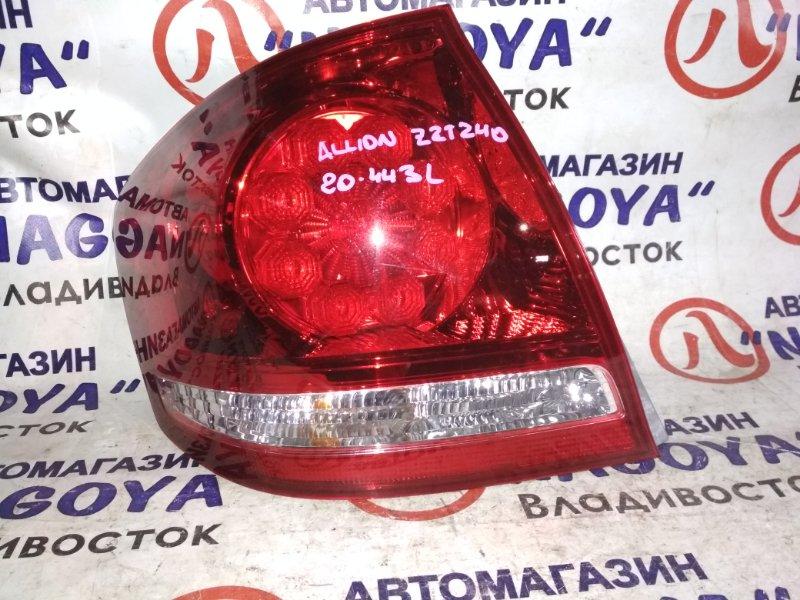 Стоп-сигнал Toyota Allion ZZT240 задний левый 20443