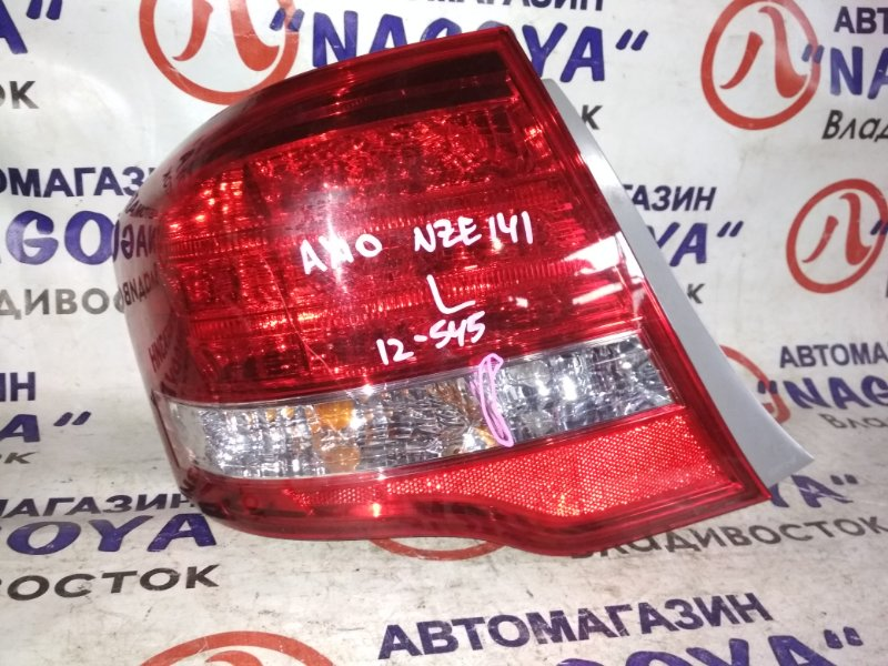 Стоп-сигнал Toyota Corolla Axio NZE141 задний левый 12545