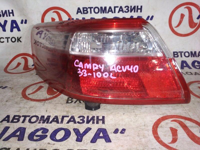 Стоп-сигнал Toyota Camry ACV40 задний левый 33100