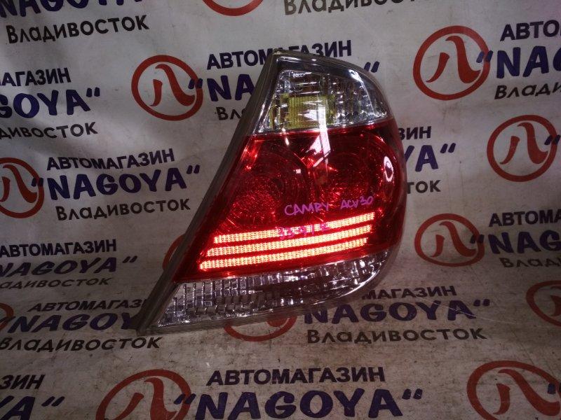 Стоп-сигнал Toyota Camry ACV30 задний правый 3391