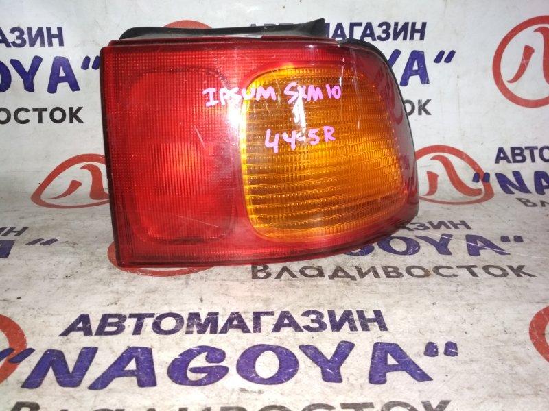 Стоп-сигнал Toyota Ipsum SXM10 задний правый 44-5