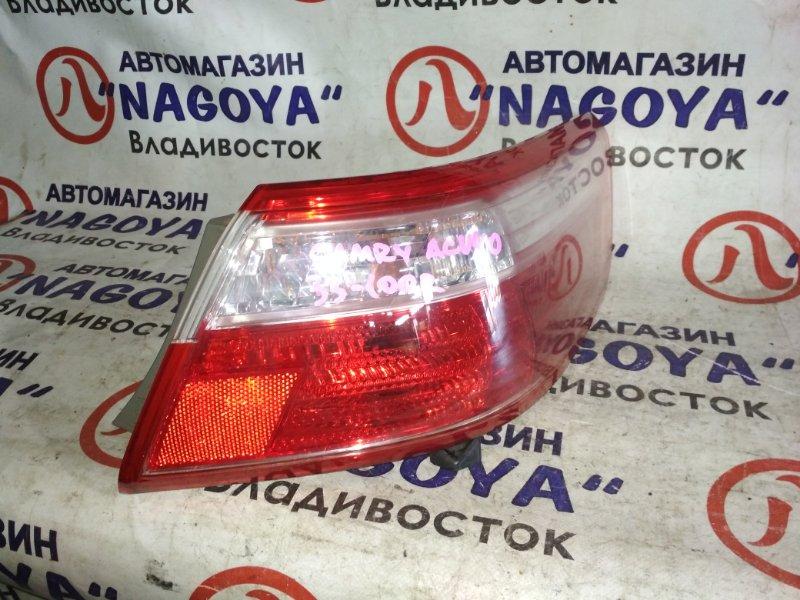 Стоп-сигнал Toyota Camry ACV40 задний правый 33100