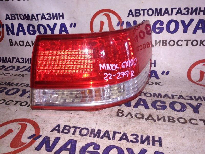 Стоп-сигнал Toyota Markii GX100 задний правый 22279