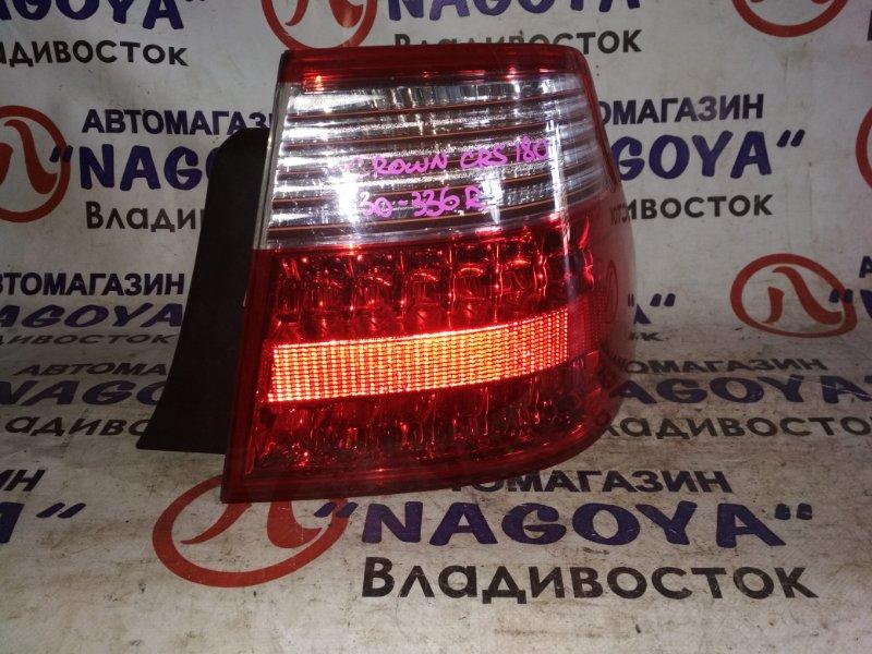 Стоп-сигнал Toyota Crown GRS180 задний правый 30336