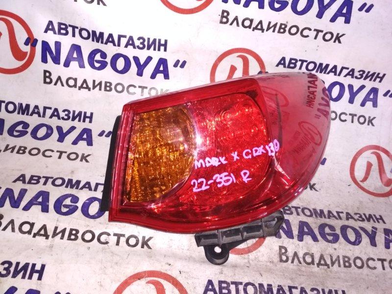 Стоп-сигнал Toyota Mark X GRX130 задний правый 22351
