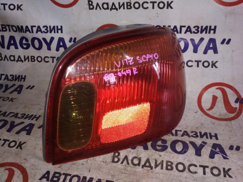 Стоп-сигнал Toyota Vitz SCP10 задний правый 52049