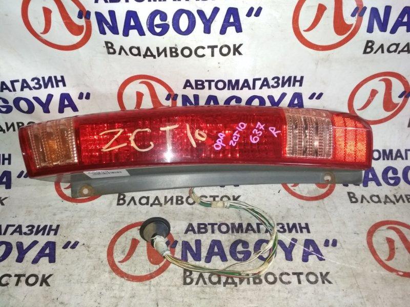 Стоп-сигнал Toyota Opa ZCT10 задний правый 63-7