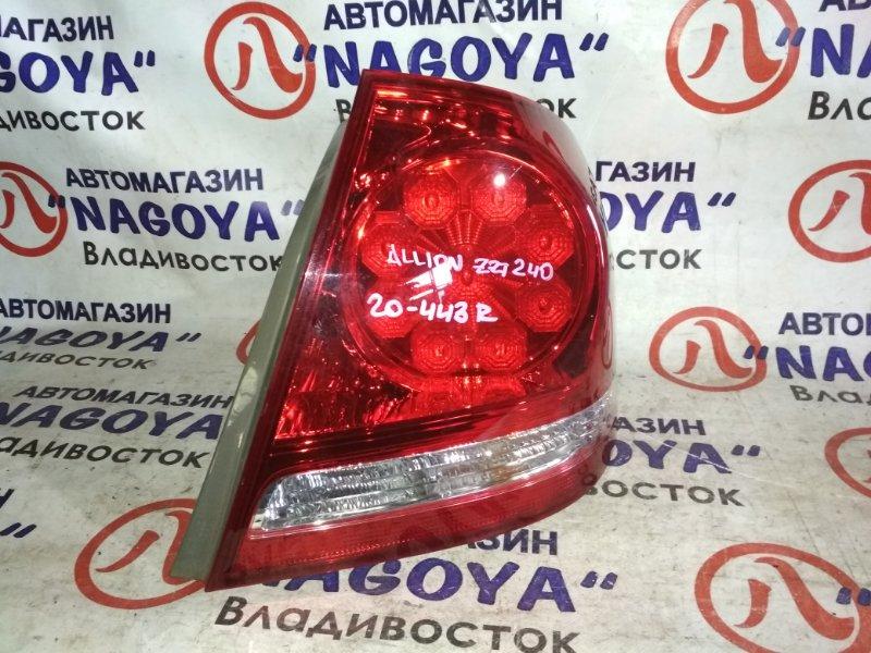 Стоп-сигнал Toyota Allion ZZT240 задний правый 20443
