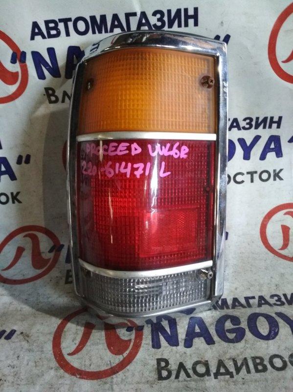 Стоп-сигнал Mazda Proceed UVL6R задний левый 220-61471