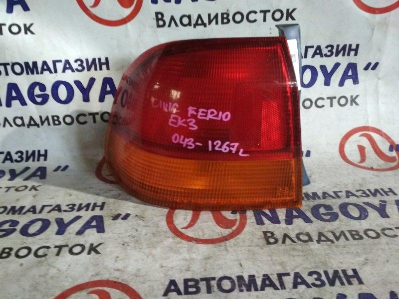 Стоп-сигнал Honda Civic Ferio EK3 задний левый 043-1267