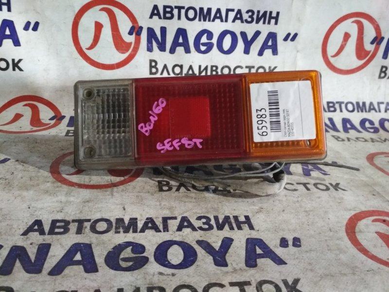 Стоп-сигнал Mazda Bongo SEF8T задний левый 220-41555