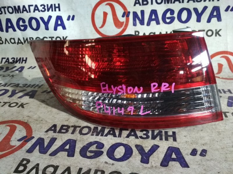 Стоп-сигнал Honda Elysion RR1 задний левый P4149