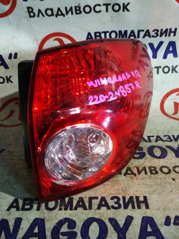 Стоп-сигнал Nissan Wingroad Y12 задний правый 220-24857