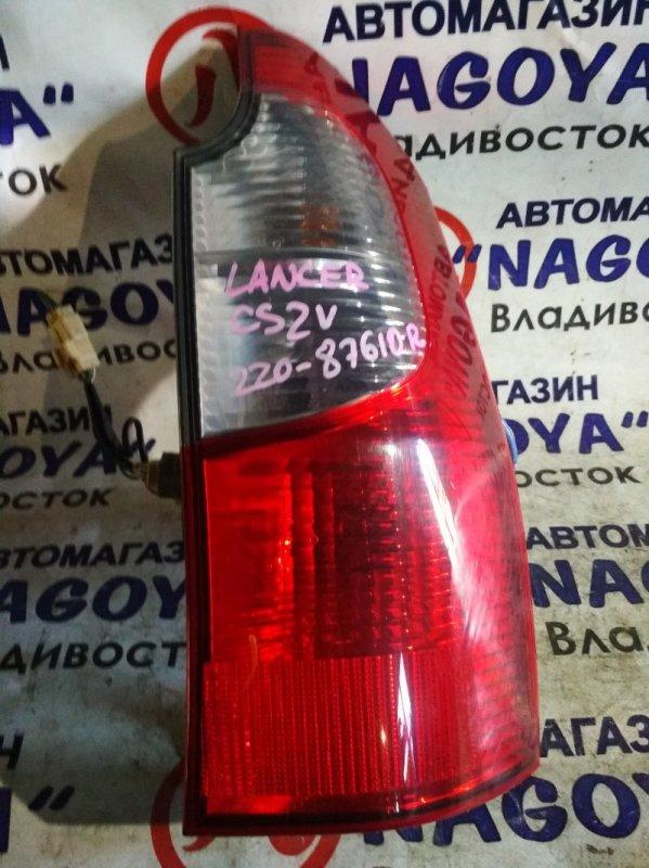 Стоп-сигнал Mitsubishi Lancer Cedia CS2V задний правый 220-87610