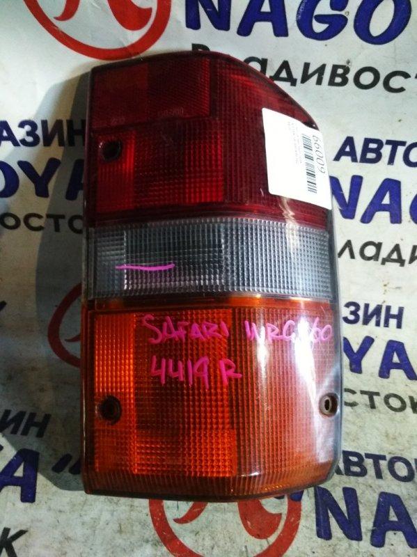 Стоп-сигнал Nissan Safari WRGY60 задний правый 4419