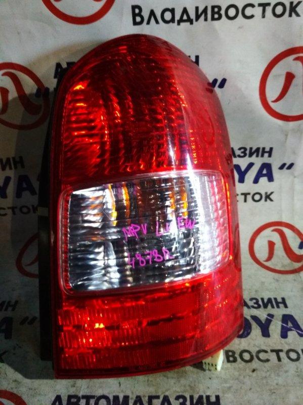 Стоп-сигнал Mazda Mpv LWEW задний правый 4878