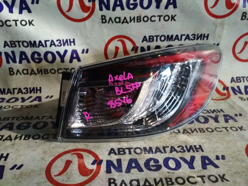 Стоп-сигнал Mazda Axela BL5FP задний правый 8546