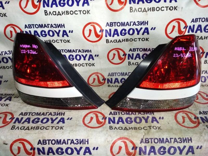 Стоп-сигнал Toyota Markii JZX110 задний 22326
