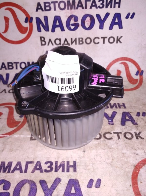 Мотор печки Toyota Vitz SCP10