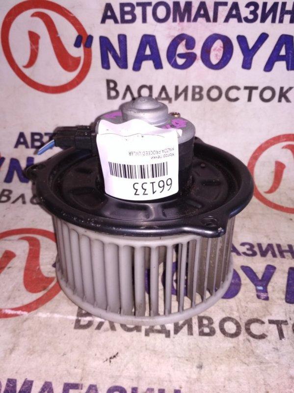 Мотор печки Mazda Proceed UVL6R