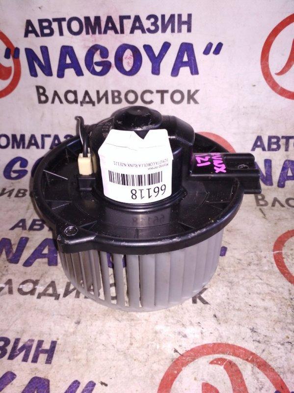 Мотор печки Toyota Corolla Runx NZE121